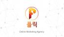 부산 광고대행사, 네이버 검색광고 영업 및 관리 AE 경력직 채용 로고