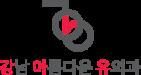 선릉역1분/ 즐겁게 일해요 바이럴마케팅 SNS 홈페이지관리 로고