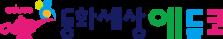 블로그 및 SNS 교육마케팅 로고