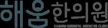 한의원 퍼포먼스/바이럴 마케터 구인 로고