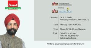 아시아광고연맹(AFAA) 온라인 세미나 19일 개최