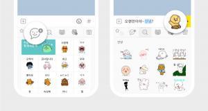 '인앱결제 강제' 파장... '카카오 이모티콘 플러스'에도 30% 수수료 적용