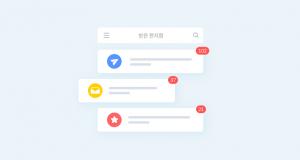 이메일을 효율적으로 관리하는 방법