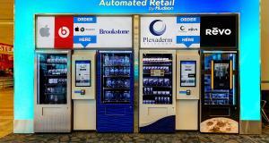 AmazonGo만 있니? 자판기도 있어