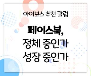 칼럼(김소희)