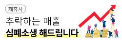 SNS 광고 대행사 마케팅랩소디