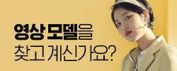 한국방송진행자연합